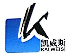 深圳市凯威斯科技有限公司 最新采购和商业信息