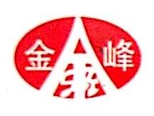 昆山金峰货运有限公司