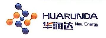 深圳市华润达科技有限公司 最新采购和商业信息