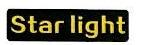 福州星之光电子科技有限公司 最新采购和商业信息