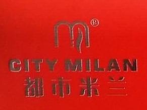 杭州索野服饰有限公司 最新采购和商业信息