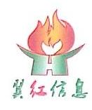 广州翼红信息科技有限公司 最新采购和商业信息