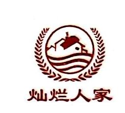 上海灿烂人家酒业有限公司 最新采购和商业信息