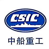 武汉武船特种船艇有限责任公司
