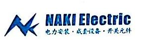 汕头市纳奇电气有限公司 最新采购和商业信息