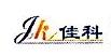 深圳市佳科金属屋面系统有限公司 最新采购和商业信息