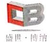 深圳市盛世博纳广告有限公司