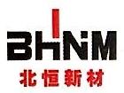 沈阳北恒新材料有限公司 最新采购和商业信息