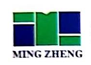 珠海明正建筑工程管理有限公司阳江分公司 最新采购和商业信息