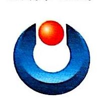 北京山海天物资贸易有限公司 最新采购和商业信息