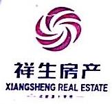 诸暨祥生房地产销售代理有限公司 最新采购和商业信息