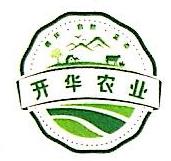 浙江开华农业开发有限公司 最新采购和商业信息