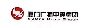 厦门广播电视报社印刷厂 最新采购和商业信息