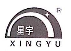 南昌市新华食品科技研究所
