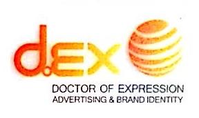 佛山市子午道广告策划有限公司 最新采购和商业信息