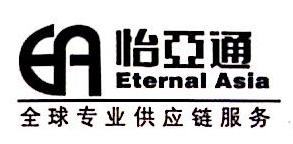 深圳市怡亚通供应链股份有限公司浙江分公司 最新采购和商业信息