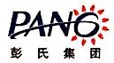 深圳市绿馨颜日用化妆品有限公司 最新采购和商业信息