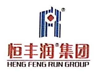深圳市深澳发贸易有限公司 最新采购和商业信息