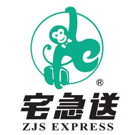 北京宅急送快运股份有限公司 最新采购和商业信息