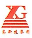 深圳市高新建物业管理有限公司 最新采购和商业信息