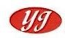 珠海市天宝利针织服饰有限公司 最新采购和商业信息