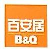 北京百安居装饰建材有限公司 最新采购和商业信息