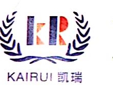 丽水凯瑞化工有限公司 最新采购和商业信息