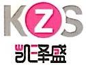 青岛凯泽盛商贸有限公司 最新采购和商业信息