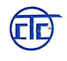 深圳市润成机电设备有限公司 最新采购和商业信息