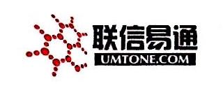 北京联信易通科技有限公司 最新采购和商业信息