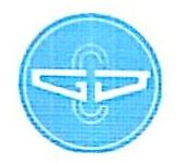 永安市公共交通公司 最新采购和商业信息