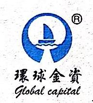 临沂市金资企业管理咨询有限公司 最新采购和商业信息