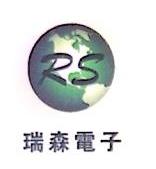 青岛瑞森电子技术有限公司 最新采购和商业信息