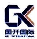 湖南国开国际发展有限公司 最新采购和商业信息