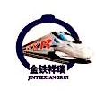 金铁祥瑞(北京)商贸有限公司 最新采购和商业信息