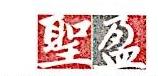 上海圣盈广告有限公司 最新采购和商业信息