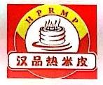 陕西汉品餐饮管理有限公司 最新采购和商业信息