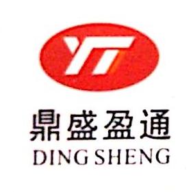 鼎盛盈通投资咨询(北京)有限公司沈阳分公司 最新采购和商业信息