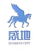 石家庄盛地房产经纪有限公司 最新采购和商业信息
