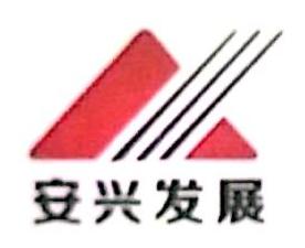 淮北安兴古镇文化旅游开发有限责任公司 最新采购和商业信息