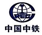 福建省中隧建设工程有限公司 最新采购和商业信息