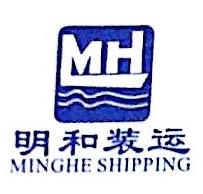 东莞市明和装运服务有限公司 最新采购和商业信息