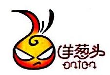 杭州洋葱头科技有限公司 最新采购和商业信息