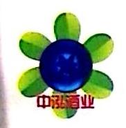 温州中泓蓝莓蓝酒业有限公司 最新采购和商业信息