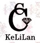 深圳市克丽兰珠宝有限公司 最新采购和商业信息