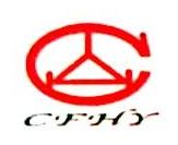 赤峰华野农机有限责任公司 最新采购和商业信息