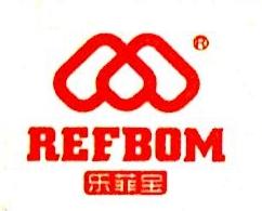 杭州同步贸易有限公司 最新采购和商业信息