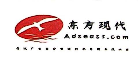 深圳市东方现代资讯科技有限公司