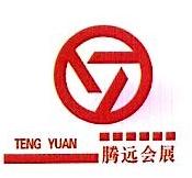 杭州广乐酒店有限公司 最新采购和商业信息