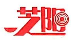 龙口市渤海纸业有限公司 最新采购和商业信息
